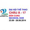 Bắn cung – Đại hội TDTT Châu Á – 2014