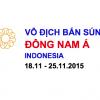 Vô địch bắn súng Đông nam Á – 2015